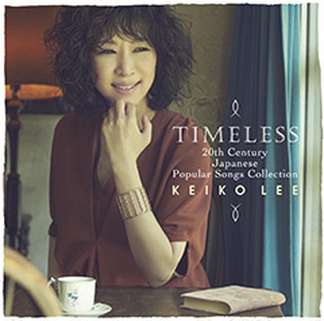 画像: Keiko Lee|Official Web Site ジャズシンガー ケイコ・リー オフィシャルウェブサイト