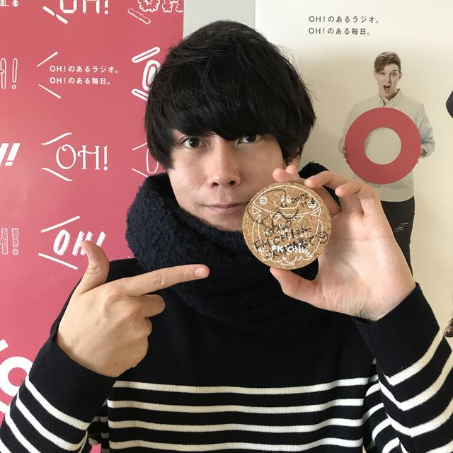 画像2: 今日のプレゼント:アンテナ 渡辺諒さんサイン入り番組コースター