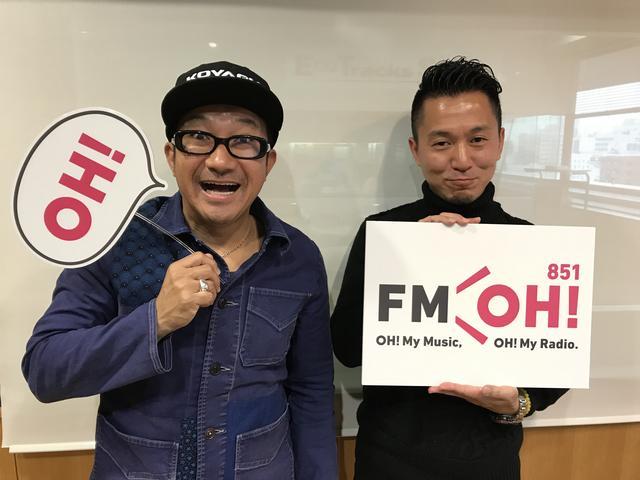 画像1: 矢野勝也さんと竹下しんいちさんメッセージ