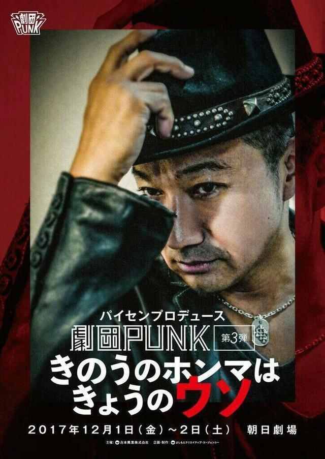 画像2: 矢野勝也さんと竹下しんいちさんメッセージ