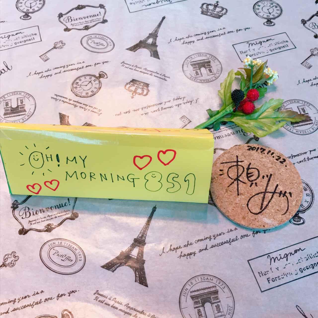 画像2: 今日の番組プレゼント② 瀬川あやかさん手作りカレイドスコープ(万華鏡)&サイン入りコースターセット