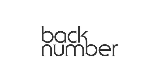 画像: back number(バックナンバー)official web site