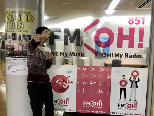 12/28 OH! MY MORNING 851 - FM ...