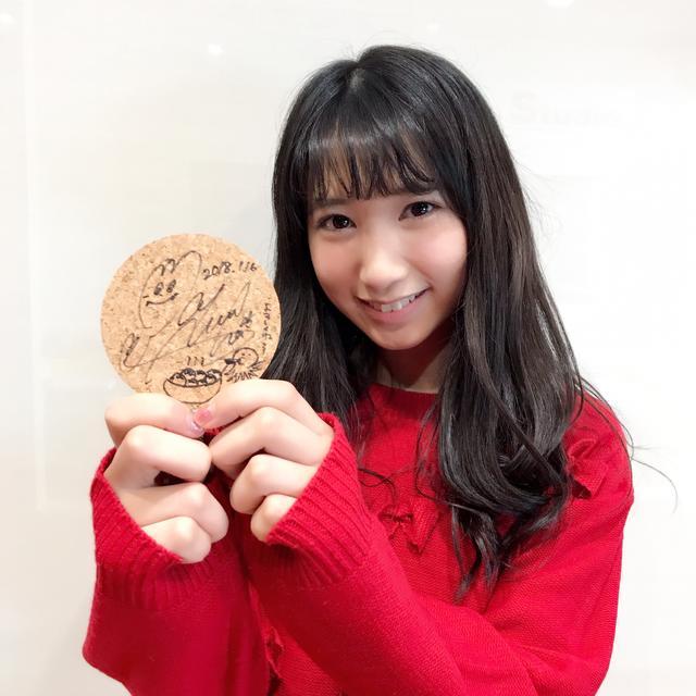 画像: 今日のプレゼント『上野優華さんサイン入り番組コースター』