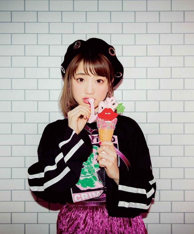 画像: 期間限定特別企画!せがじゃかあやじゃんけん - FM OH! 85.1