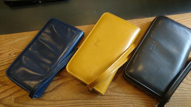 画像: 今週、一週間を通して3人の方にm0851の財布をプレゼント!!