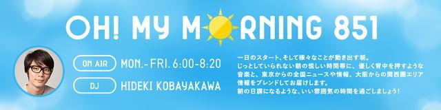 画像: 5/31 OH! MY MORNING