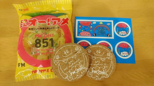 画像: 番組オリジナルコルクコースター&ステッカープレゼント!!