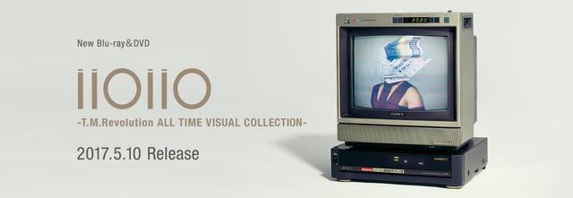 画像: T.M.Revolution Official Website
