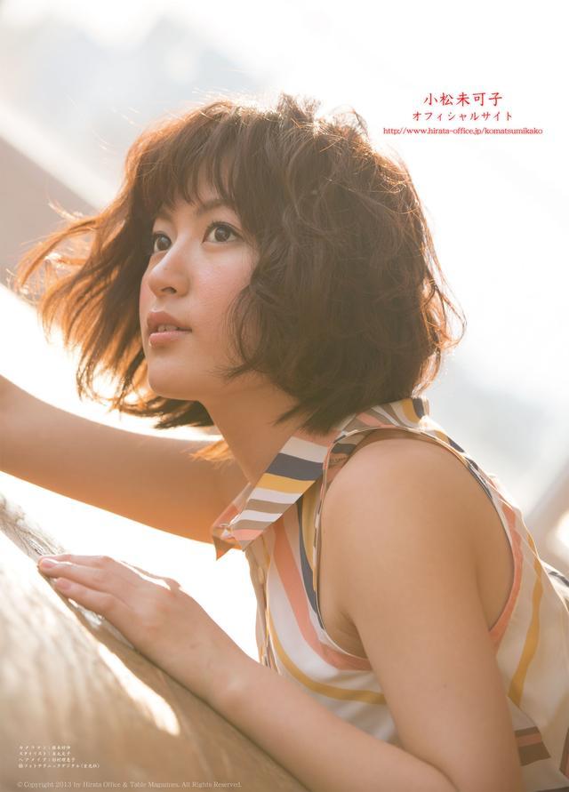 画像: 小松未可子  オフィシャルページ Komatsu Mikako Official Page