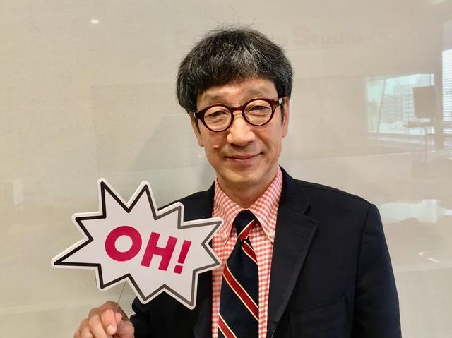 画像: KANさんからメッセージが到着!!