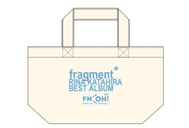 画像: 片平里菜さん×FM OH!のダブルネーム入りランチバッグプレゼント!!