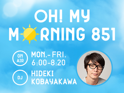 画像: 2/12 OH! MY MORNING 851