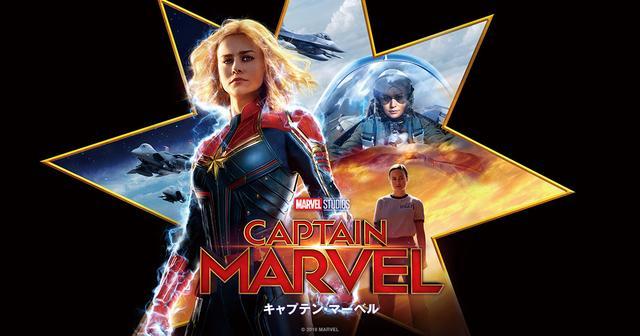 画像: キャプテン・マーベル|映画|マーベル公式|Marvel