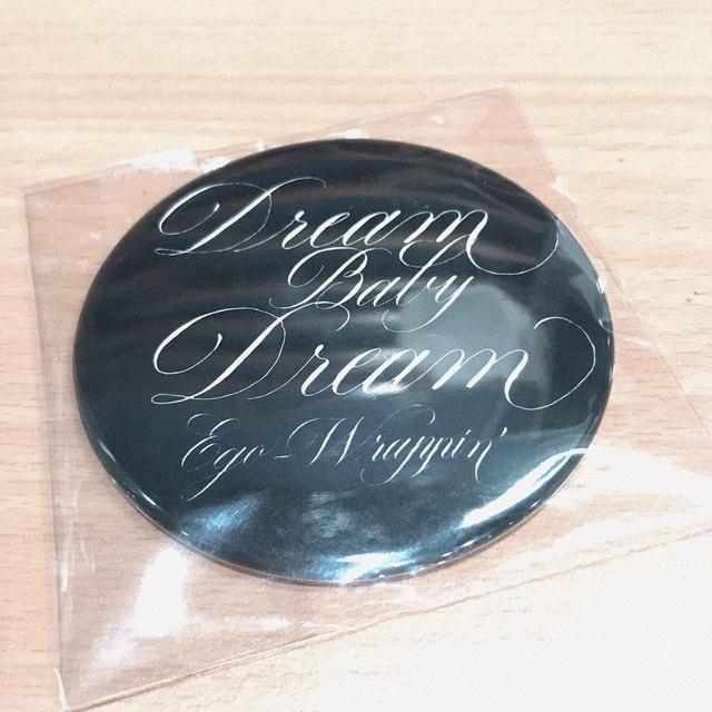 画像: EGO-WRAPPIN' Dream Baby Dreamオリジナルミラープレゼント!