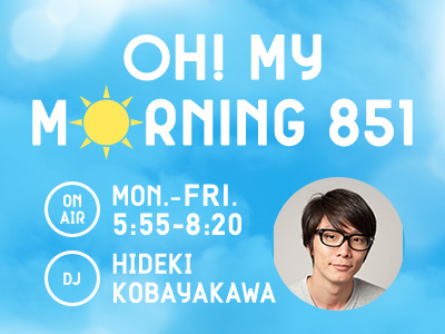 画像: 7/4 OH! MY MORNING 851