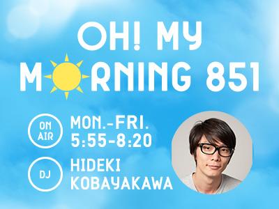 画像: 8/29 OH! MY MORNING 851