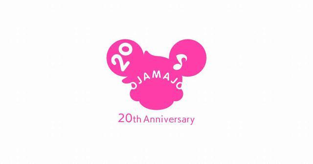 画像: おジャ魔女どれみ20周年公式サイト | 東映アニメーション
