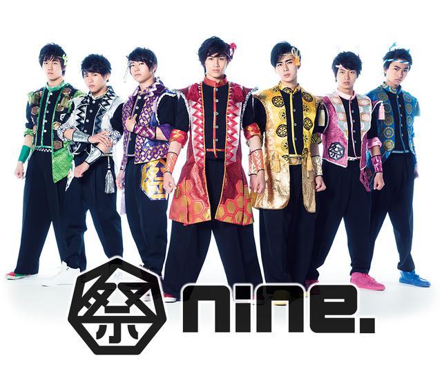 画像: 「祭nine.」オフィシャルサイト