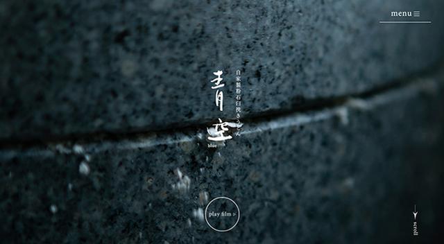 画像: 自家製粉石臼挽きうどん 青空blue