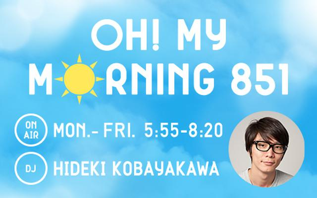 画像: 6/26 OH! MY MORNING 851