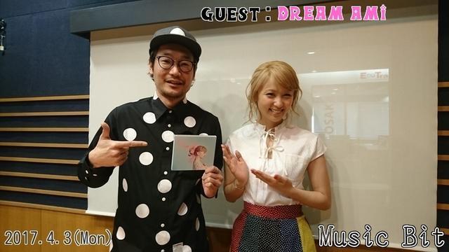 画像: 4月3日(月)Guest:「Dream Ami」