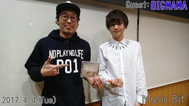 画像: 4月4日(火)Guest:「BIGMAMA」
