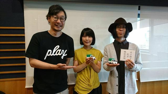 画像: 橋本絵莉子さんと波多野裕文さん!奇跡のユニットですね〜♪