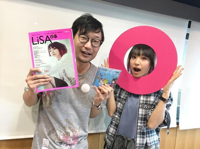 画像: 今日のゲストは「LiSA」さん!神戸ワールド記念ホールでのライブが終わった翌日にお越しいただきました!