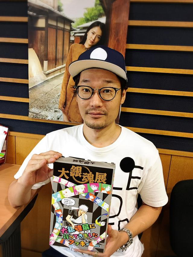 画像: 7月17日(月・祝)「海の日のMusic Bitは、KinKi Kids特集!」
