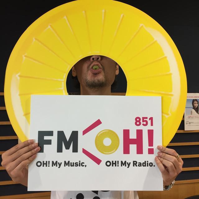 画像: 実は「FM OH!」パインアメに押しかけちゃいました。