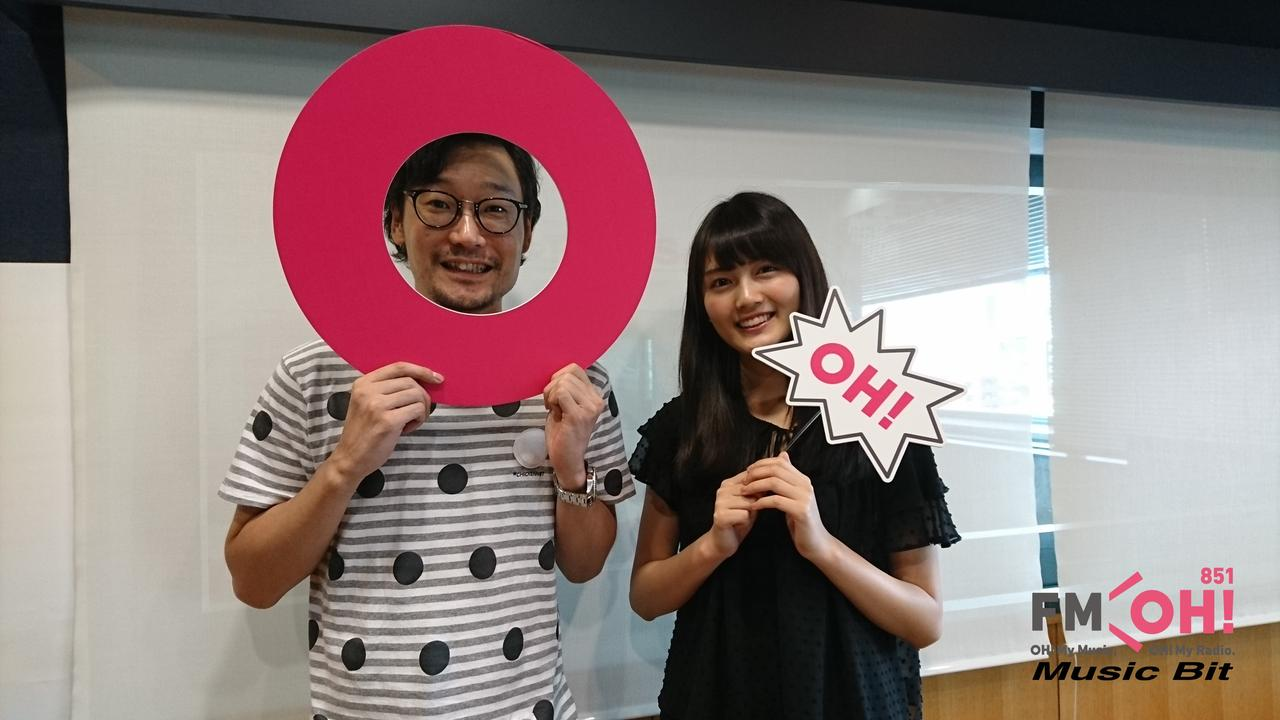 画像: 8月3日(木)Guest:「水谷果穂」