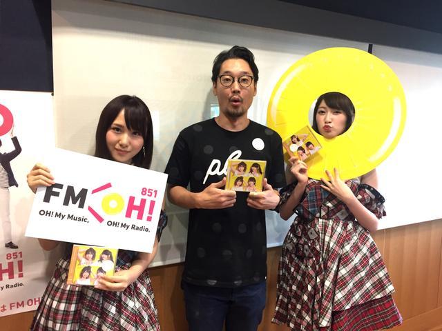 画像: 8月21日(月)Guest:「AKB48」