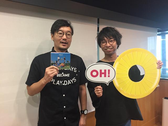 画像: こんにちわっち!超ご無沙汰!「wacci」からVo.Gt.橋口洋平さんにお越しいただきました!