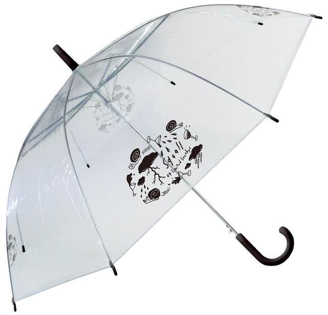画像: 「04 Limited Sazabys」の「Squall」発売記念・オリジナル「Squall」傘を【3名様】に!