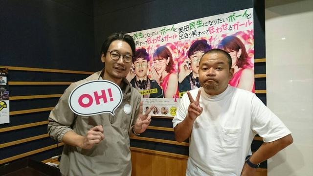 画像: 9月14日(木)Guest:「大根仁監督」