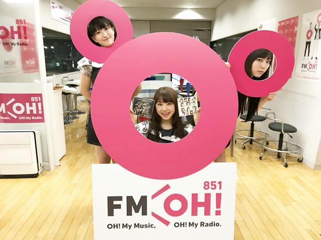 画像3: 10月3日(火)Guest:「モーニング娘。'17」