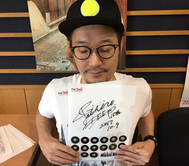 画像: 「DEEP」のYUICHIROさんのサイン入り番組クリアファイルを抽選で【2名様】にプレゼント!