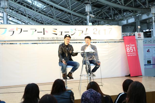 画像3: 10月9日(月・祝)「DEEP・YUICHIROさんとの公開録音!」