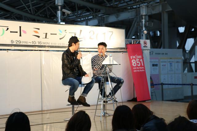 画像1: 10月9日(月・祝)「DEEP・YUICHIROさんとの公開録音!」