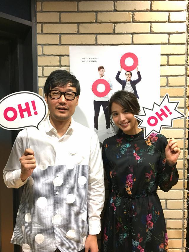 画像: 10月17日(火)Guest:「広瀬アリス」さん!
