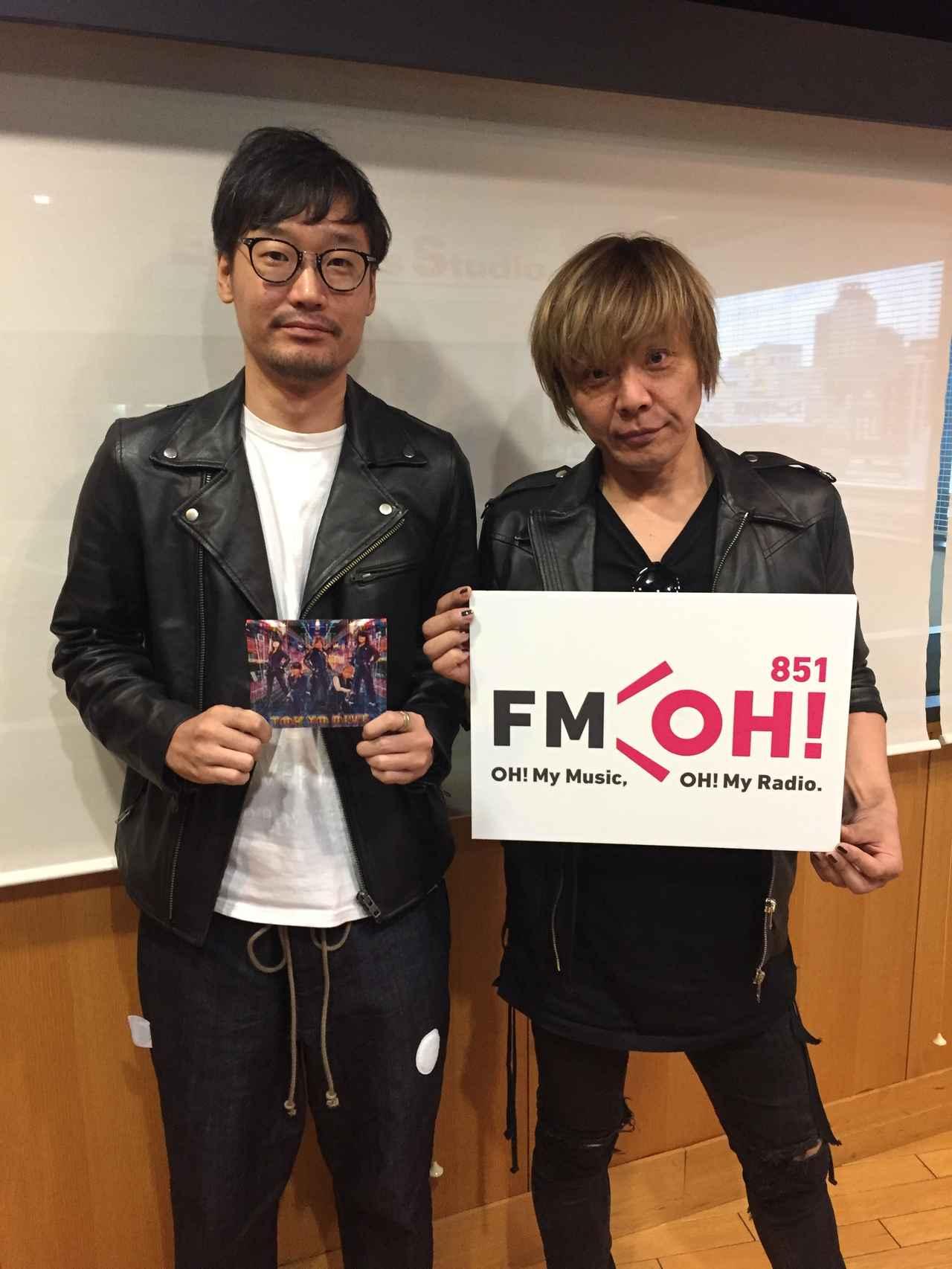 画像: 10月18日(水)Guest:「JAM Project・遠藤正明さん」