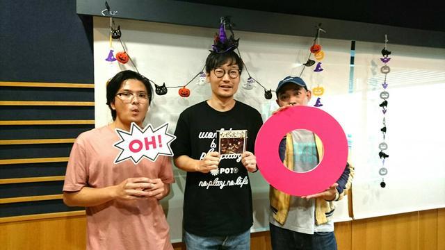 画像: 10月26日(木)Guest:「かりゆし58」
