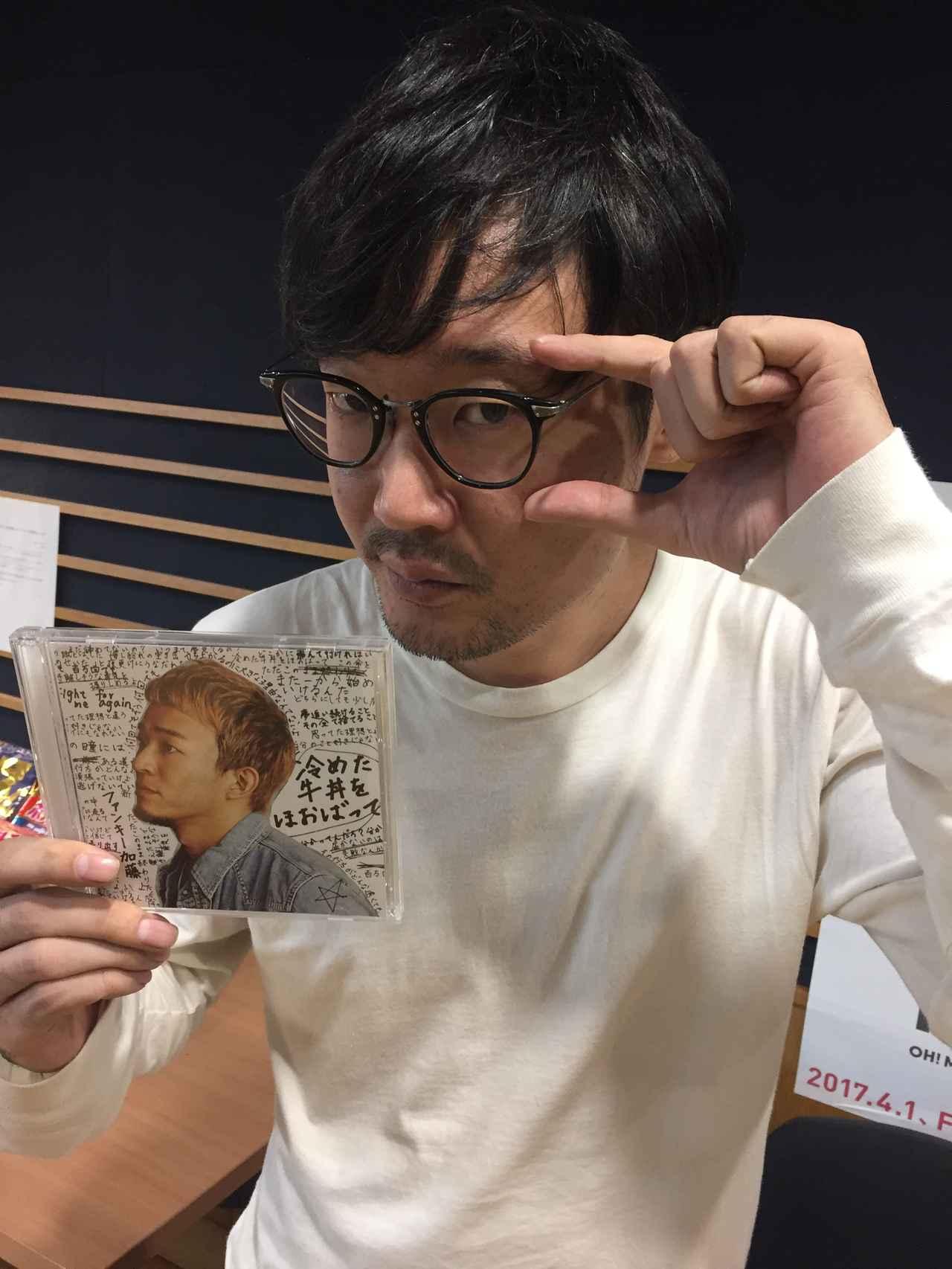 画像: 「ファンキー加藤」さんの直筆サイン入り「番組クリアファイル」を【2名様】にプレゼント!