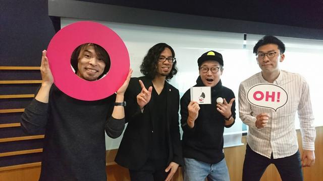 画像: 11月27日(月)Guest:「鶴」