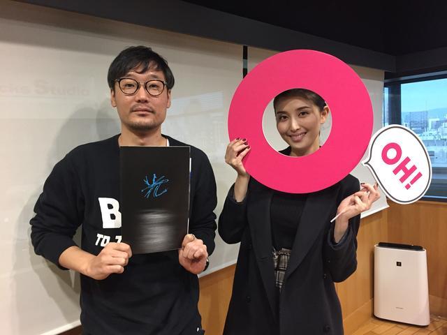 画像: 11月28日(火)Guestn:「橋本マナミ」さん!