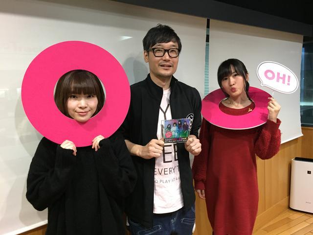 画像: 11月29日(水)Guest:「ねごと」