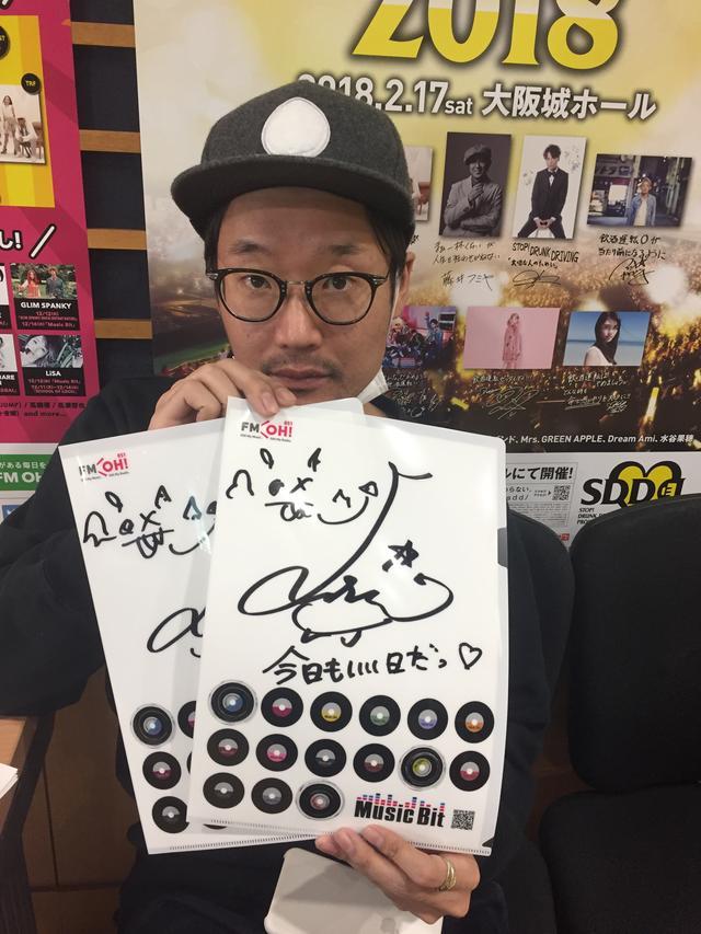 画像: 「LiSA」の直筆サイン入り「番組クリアファイル」を【2名様】にプレゼント!