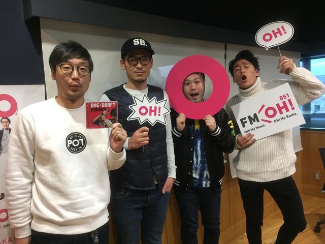 画像: 12月19日(火)Guest:「ONE☆DRAFT」