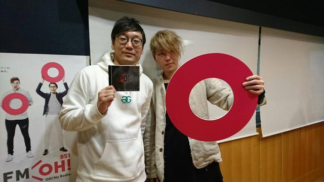 画像: 2月1日(木)Guest:「辻村有記」